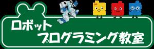 bana_robot