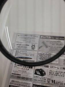 16-04-11-17-41-22-946_photo