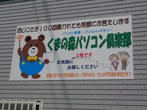 17-03-12-10-16-48-101_photo